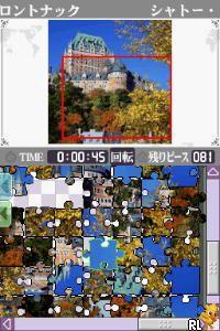 Jigsaw Puzzle DS - DS de Meguru Sekai Isan no Tabi (Japan)