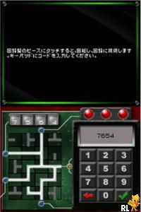 Call of Duty 4 - Modern Warfare (Japan)