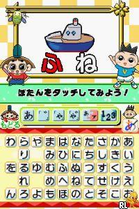Ojaru-Maru DS - Ojaru to Okeiko Aiueo (Japan)