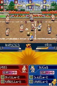 Chou Nekketsu Koukou Kunio-kun - Dodgeball-bu (Japan)