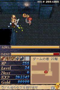 Ys DS (Japan)