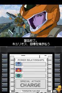 Kidou Senshi Gundam 00 (Japan)