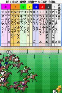 Sankei Sports Kanshuu - Wi-Fi Baken Yosou Ryoku Training - Umania 2007 Nendo Ban (Japan)