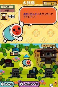Metcha! Taiko no Tatsujin DS - 7-tsu no Shima no Daibouken (Japan)