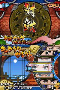Naruto Shippuu Den - Shinobi Retsuden II (Japan)
