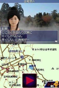 DS Yukemuri Suspense Series - Free Writer Tachibana Maki - Touyako, Nanatsu no Yu, Okuyu no Sato - Shuzai Techou (Japan)