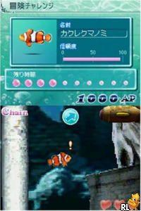 Sakana to Asobou! - Aquazone DS - Kaisuigyo (Japan)