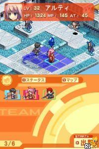Luminous Arc 2 - Will (Japan)