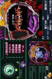 Hisshou Pachinko Pachi-Slot Kouryaku Series DS Vol. 2 - CR Shinseiki Evangelion - Shito, Futatabi (Japan)