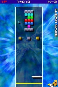 Arkanoid DS (USA) (En,Fr,De,Es,It)