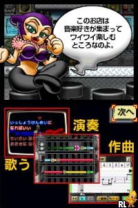 Daigassou! Band-Brothers DX (Japan)