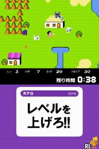 Bokura no Television Game Kentei - Pikotto! Udedameshi (Japan)