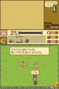 Hakoniwa Seikatsu - Hitsuji Mura DS (Japan)