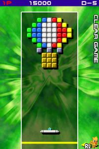Arkanoid DS (Europe) (En,Fr,De,Es,It)