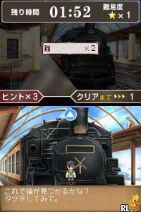 Kakushi E Mystery - Riku to Yohan - Kieta 2-mai no E (Japan)