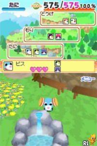 Ochaken no Heya DS 3 (Japan)