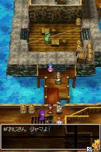 Dragon Quest V - Tenkuu no Hanayome (Japan)