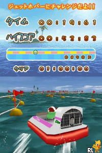 Gachapin Challenge DS (Japan)