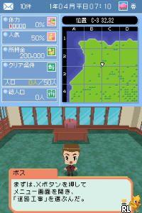 Matching Maker DS (Japan)