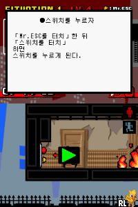 Bisanggu - Exit DS (Korea)
