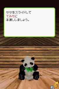 Panda-san Nikki (Japan)