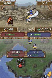 Fire Emblem - Shin Ankoku Ryuu to Hikari no Ken (Japan)