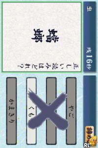 Nandoku Kanji DS - Nandoku, Yoji Jukugo, Koji Kotowaza (Japan)