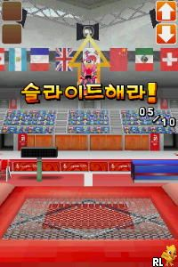 Mariowa Sonic - Beijing Olympic (Korea)