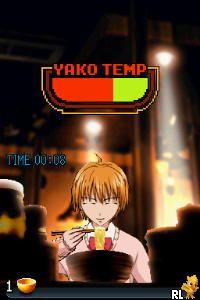 Majin Tantei Nougami Neuro - Neuro to Yako no Bishoku Zanmai - Suiri Tsuki - Gourmet & Mystery (Japan)