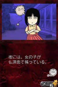 Gakkou no Kowai Uwasa - Hanako-san ga Kita!! - Minna no Hanako-san (Japan)