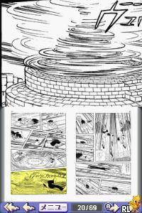 DS de Yomu Series - Tezuka Osamu - Hi no Tori - Daisankan (Japan)