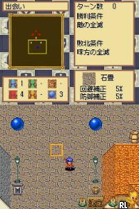 Tactical Guild (Japan)