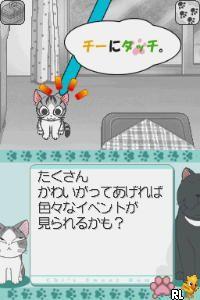 Chi's Sweet Home - Chi ga Ouchi ni Yatte Kita (Japan)
