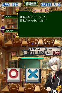 Quiz Magic Academy DS (Japan)