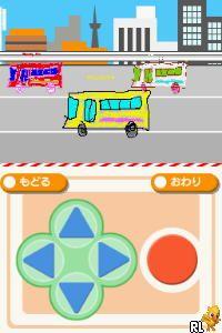 1-nichi 10-pun de E ga Jouzu ni Kakeru DS (Japan)