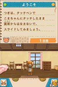 Koma Neko DS (Japan)