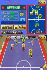 Nippon Futsal League Kounin - Minna no DS Futsal (Japan)