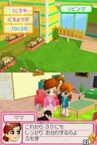 Kawaii Koinu DS 2 (Japan)
