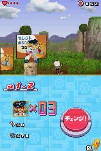 Yatterman DS 2 - Bikkuri Dokkiri Animal Daibouken (Japan)