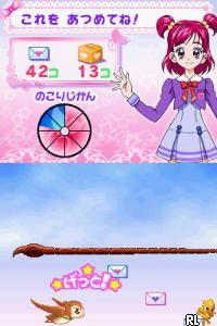 Yes! PreCure 5 Go Go! - Zenin Shuu-Go! Dream Festival (Japan)