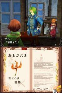 Avalon Code (Japan)