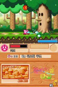 Kirby Ultra Super Deluxe (Korea)