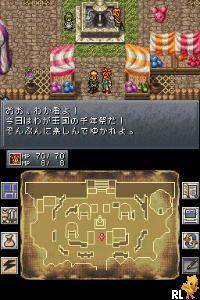Chrono Trigger (Japan) (En,Ja)