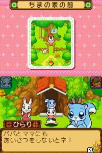 Hapi Hapi Clover (Japan)