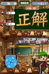 Quiz Magic Academy DS (Japan) (Rev 1)