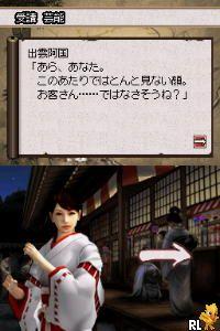 Gakken M Bunko Presents - Monoshiri Edo Meijin (Japan)
