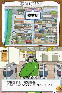 Itouke no Urawaza DS (Japan)