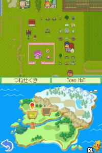 Boku to Sim no Machi - Kingdom (Japan)