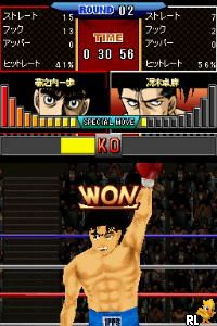 Hajime no Ippo - The Fighting! DS (Japan)