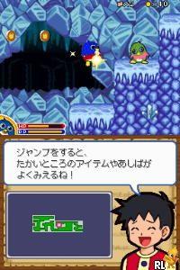 Penguin no Mondai - Saikyou Penguin Densetsu! (Japan)